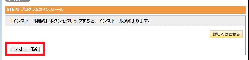 kaishi1