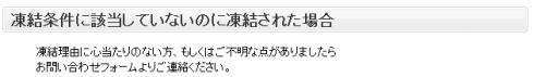 touketsutoiawase